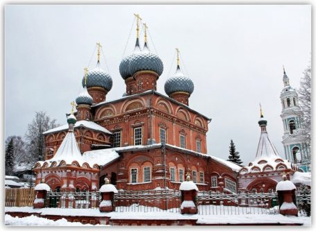 Kostroma