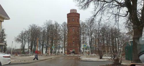 Zarajsk